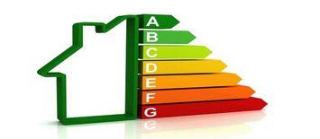 πιστοποιητικό ενεργειακής απόδοσης, Ενεργειακό Πιστοποιητικό