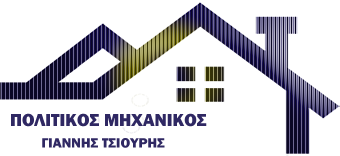 BuildMixanikoi